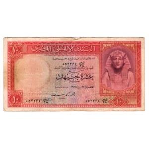 Egypt 10 Pounds 1952