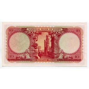 Egypt 10 Pounds 1958