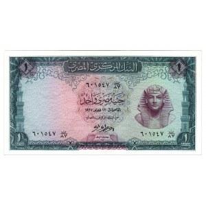 Egypt 1 Pound 1961