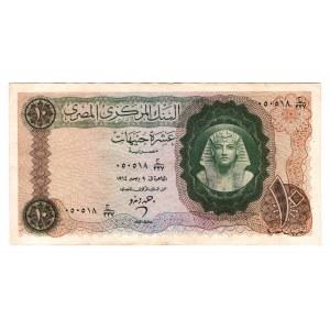 Egypt 10 Pounds 1961