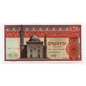 Egypt 10 Pounds 1976