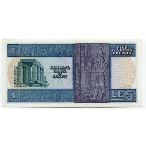 Egypt 5 Pounds 1978