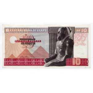 Egypt 10 Pounds 1978