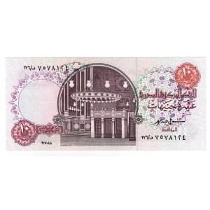Egypt 10 Pounds 1991
