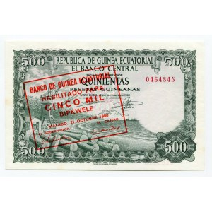 Equatorial Guinea 5000 Bipkwele 1980