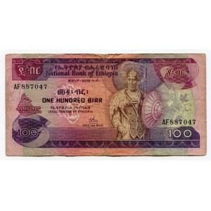 Ethiopia 100 Birr 1976 (ND)