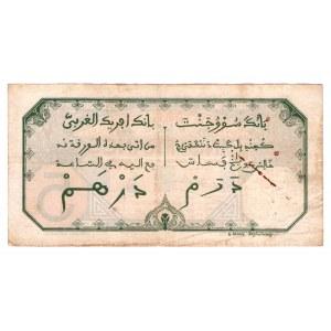 French West Africa Dakar 5 Francs 1932