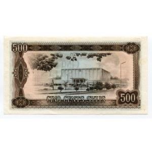 Guinea 500 Sylis 1980