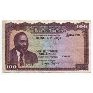 Kenya 100 Shillings 1971