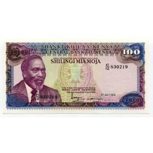 Kenya 100 Shillings 1978