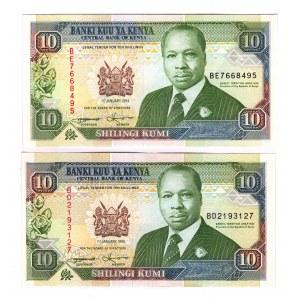 Kenya 10 Shillings 1994 2 Pieces
