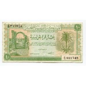 Libya 10 Piastres 1951 (ND)