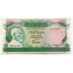 Libya 10 Dinars 1980