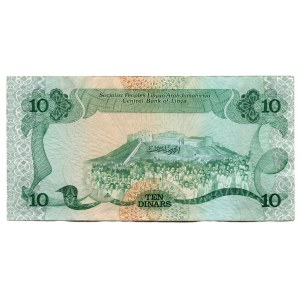 Libya 10 Dinars 1984