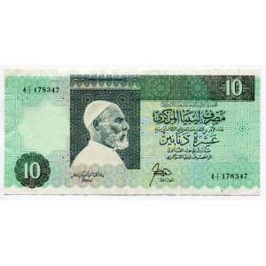 Libya 10 Dinars 1989