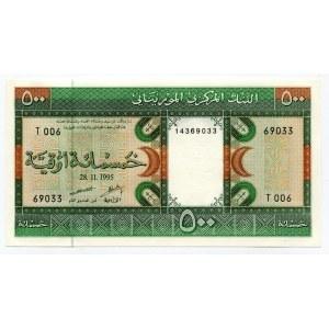 Mauritania 500 Ouguiya 1995