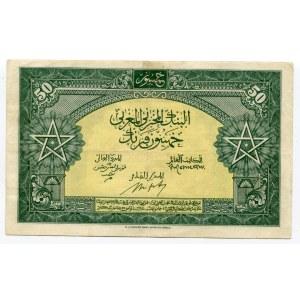Morocco 50 Francs 1943