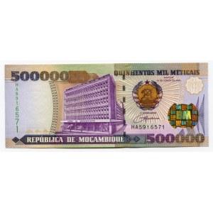 Mozambique 500 Meticais 2003