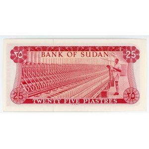 Sudan 25 Piasters 1970