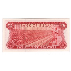 Sudan 25 Piastre 1978