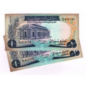 Sudan 1 Pound 1970 2 Consecutive