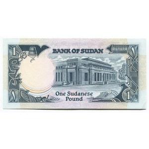 Sudan 1 Pound 1987