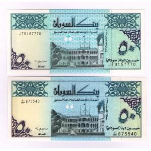 Sudan 50 Dinar 1992 2 Pieces