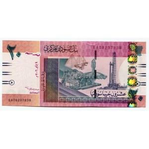 Sudan 20 Pounds 2006