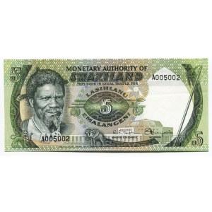 Swaziland 5 Emalangeni 1974 (ND)