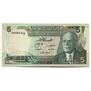 Tunisia 5 Dinars 1972