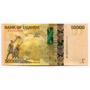 Uganda 50000 Shillings 2010