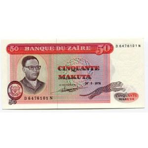 Zaire 50 Makuta 1978