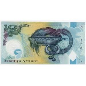 Papua New Guinea 10 Kina 2008