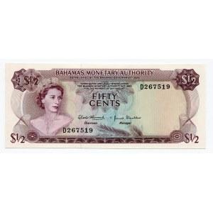 Bahamas 1/2 Dollar 1968 (ND)