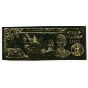 Belize 5 Dollars 1984