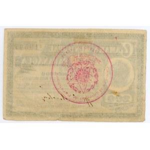 Brazil Camara Municipal 200 Units 1893