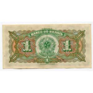 Brazil 1 Reis 1923 (ND)