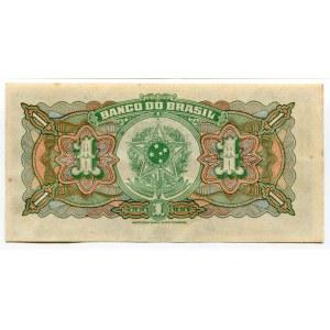 Brazil 1 Mil Reis 1923 (ND)