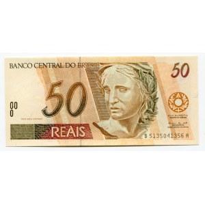 Brazil 50 Reais 1994
