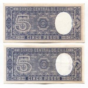 Chile 2 x 5 Pesos 1947 - 1959 (ND)