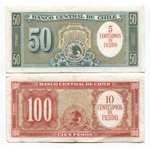 Chile 5 & 10 Centesimos 1960 - 1961 (ND)
