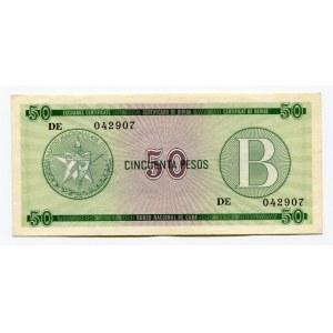 Cuba 50 Pesos 1985