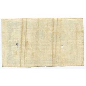 Paraguay 2 Pesos 1865
