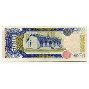 Paraguay 50 Guaranis 2005