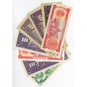 Venezuela Lot of 8 Banknotes 1970 - 1995