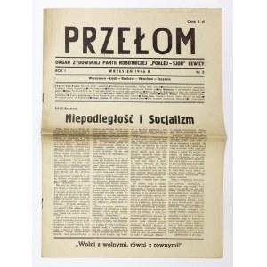 PRZEŁOM. Organ Żydowskiej Partii Robot. Poalej-Sjon Lewicy. R. 1, nr 2: IX 1946.