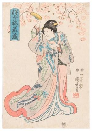 Utagawa Kuniyoshi (1798-1861), Kobieta pod drzewem wiśni, 1847-1853