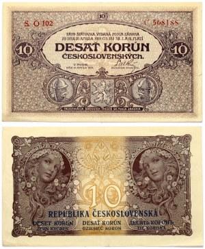 Czechoslovakia 10 Korun 1919 Banknote. № S O 102 C 568188. Date: 15 aprila 1919. P# 8
