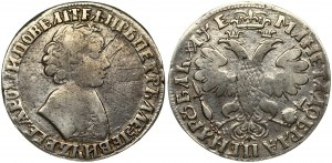 Russia 1 Rouble 1705 МД Peter I (1699-1725). Averse: Bust right. Reverse: Crown above crowned double-headed eagle...