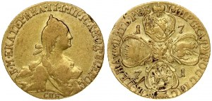 Russia 5 Roubles 1771 СПБ St. Petersburg. Catherine II (1762-1796). Averse: Crowned bust right. Reverse...